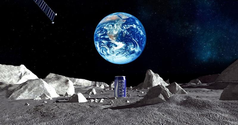 Японский производитель прохладительных напитков размещает первый рекламный биллборд на Луне