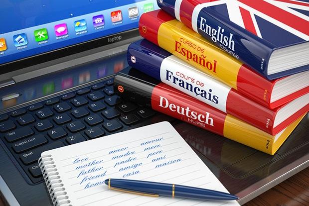 Цифровой лингвист